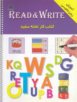كتاب-كارتخته-سفيد-readwrite