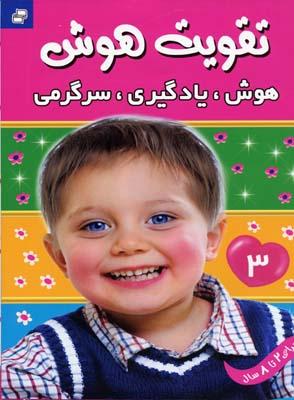 بهترين-باباي-دنيا-(1)-قصه-هاي-پدر-و-پسر