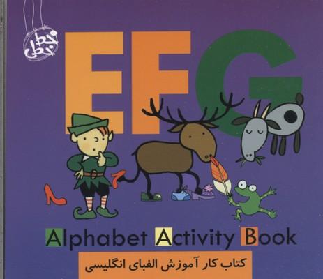 كتاب-كار-انگليسي(efg)