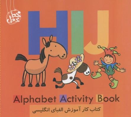 كتاب-كار-انگليسي(hij)