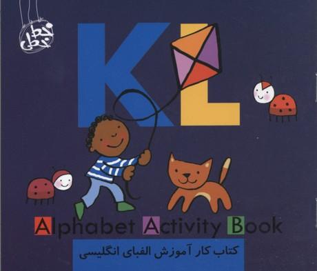 كتاب-كار-انگليسي(kl)