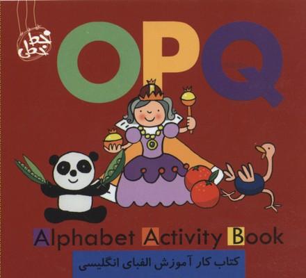 كتاب-كار-انگليسي(opq)