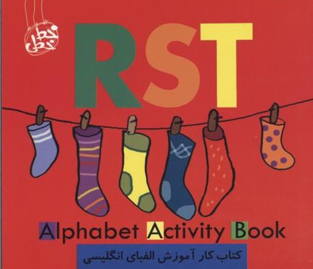 كتاب-كار-انگليسي(rst)