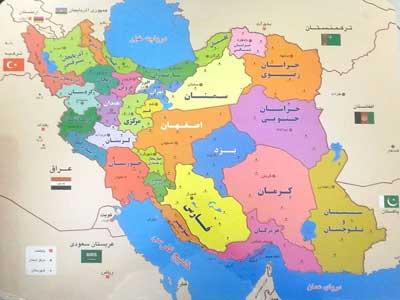 پازل-نقشه-ايران