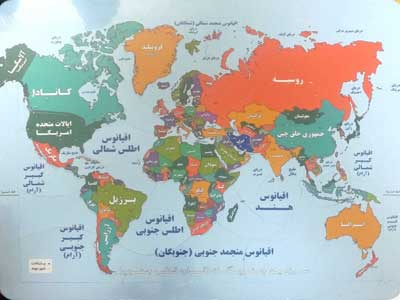پازل-نقشه-جهان