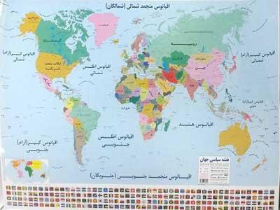 نقشه-جهان-و-پرچم-ها50-70