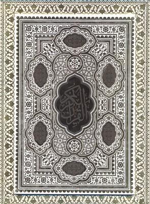 قرآن(جلد-سخت-معطر-3لتي-آينه-دار-سفيد-جعبه-دار-وزيري)