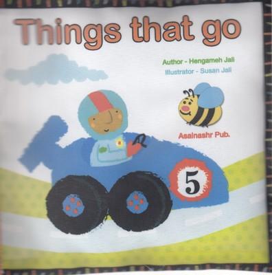كتاب-پارچه-اي-things-that-go