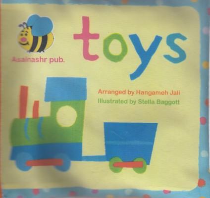 كتاب-پارچه-اي-toys