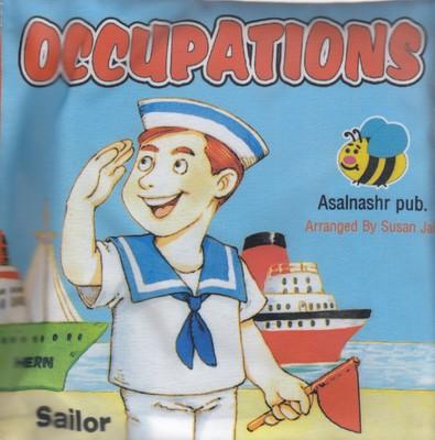 كتاب-پارچه-اي-occupations