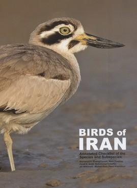 پرندگان-ايران