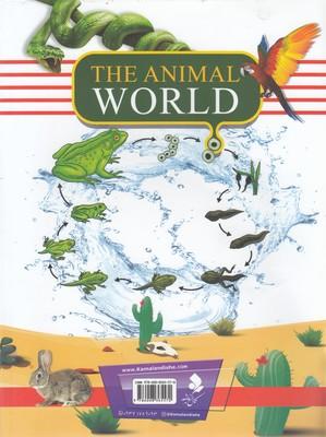 تصویر دانستني هاي شگفت انگيز 3-دنياي جانوران