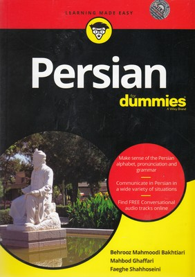 persian-