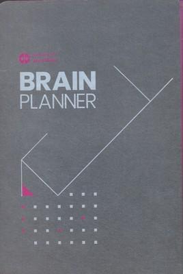 دفتر-برنامه-ريزي-brain-planner-باشگاه-مغز