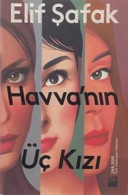 اورجينال-دختر-حوا-havvanin-uc-kizi-تركي