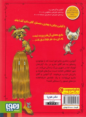 تصویر اتولين 1-گربه ي زرد
