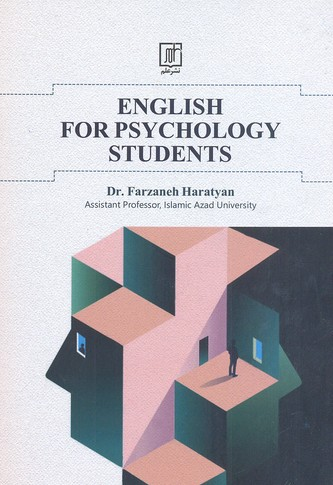 english-for-psychology-student