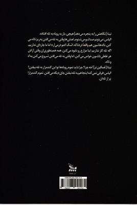 تصویر گندمزار دور