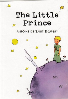 اورجينال-شازده-كوچولو-the-little-prince