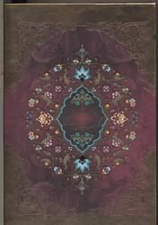 بوستان-گلستان-سعدي(قابدار-2جلدي)