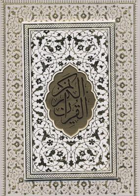 قرآنr(گلاسه-معطر-سه-لتي-سفيد-قابدار-وزيري)