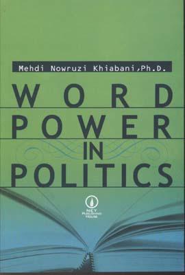 كتاب-word-power