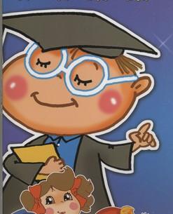 وايت-برد-آموزشي-نوآموز-دادا