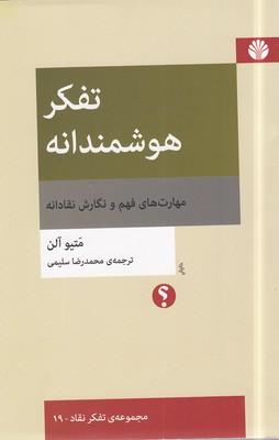 تمدن-اسلامي-در-جنوب-آسيا