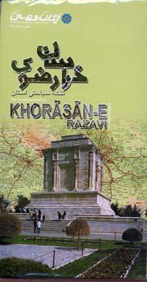 نقشه-سياحتي-استان-خراسان-رضوي