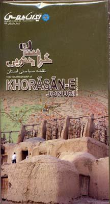نقشه-سياحتي-استان-خراسان-جنوبي