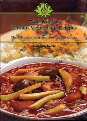 آشپزي-گياهي-ايراني---انگليسي-
