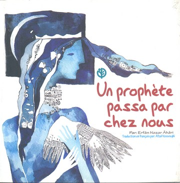 un-prophete-passa-پيامبري-از-كنار---فرانسه