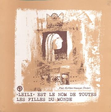leili-est-le-ليلي-نام-تمام-دختران---فرانسه