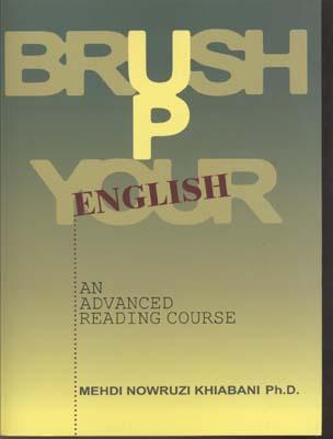 كتاب-خواندن-پيشرفته-(2)-brush-up-