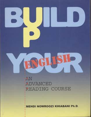 كتاب-خواندن-پيشرفته-(1)build-up-