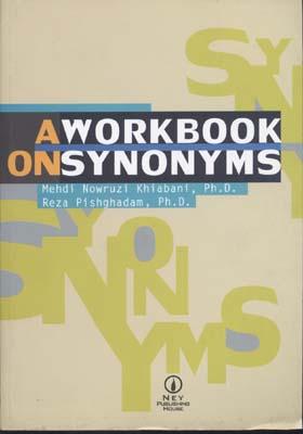 كتاب-awork-book-on-synonyms