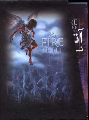 پك-آتش-دزد(3جلدي)