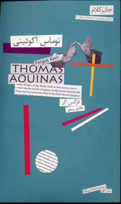توماس-آكوئيني---جان-كلام-(15)