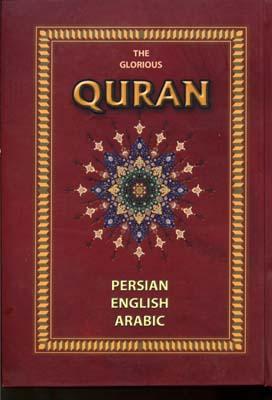 قرآن-كريم(سه-زبانه-قابدار)