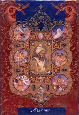 داستانهاي-شاهنامه-فردوسي