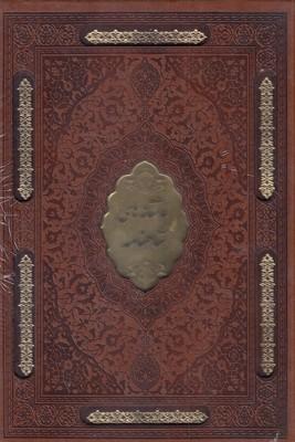 عاشقانه-هاي-شاهنامه
