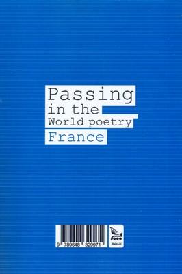 تصویر سيري در شعر جهان فرانسه