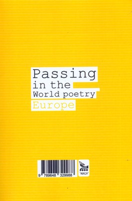 تصویر سيري در شعر جهان اروپا