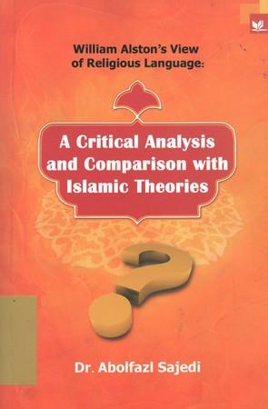 ديدگاه-ويليام-الستون-درباب-زبان-دين(تحليل-انتقادي-و-مقايسه-با-نظريات-اسلامي)-انگ