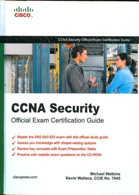 CCNA Security (Wallace)i كاويان