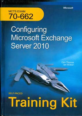 Configuring Microdoft Exchange Server 2010 70-662 (كاويان)
