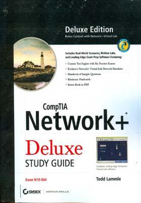 comptia network + (lammle)I كاويان