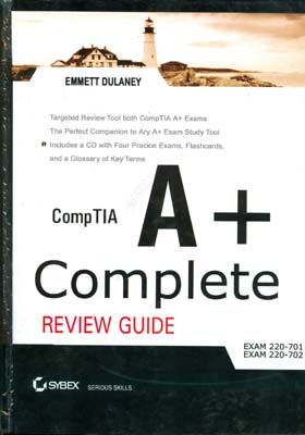 comtia A+ complete review guide (dulaney)I كاويان
