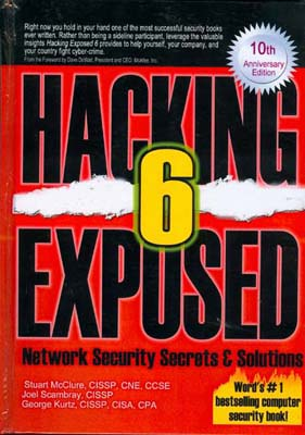 Hacking Exposed 6 (Mcchure) edition 10 كاويان
