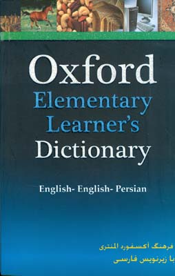 Oxford Elementary Learner Dictionary ashby (نكويي) هدف نوين